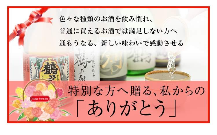 三浦屋セット1