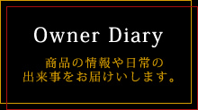 Owner Diary